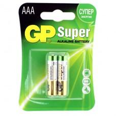 GP Super Батарейка AAA блистер 2 шт