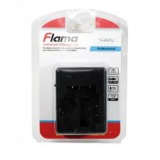 Flama Зарядное устройство универсальное FLC-UNV-FUJI