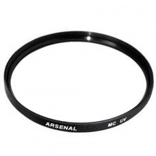 Arsenal UV MC 82mm