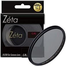 Kenko Zeta C-PL 67mm